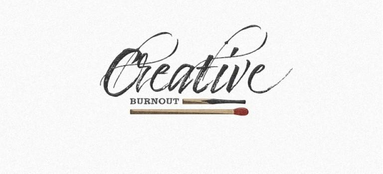 Как я победил творческое выгорание
