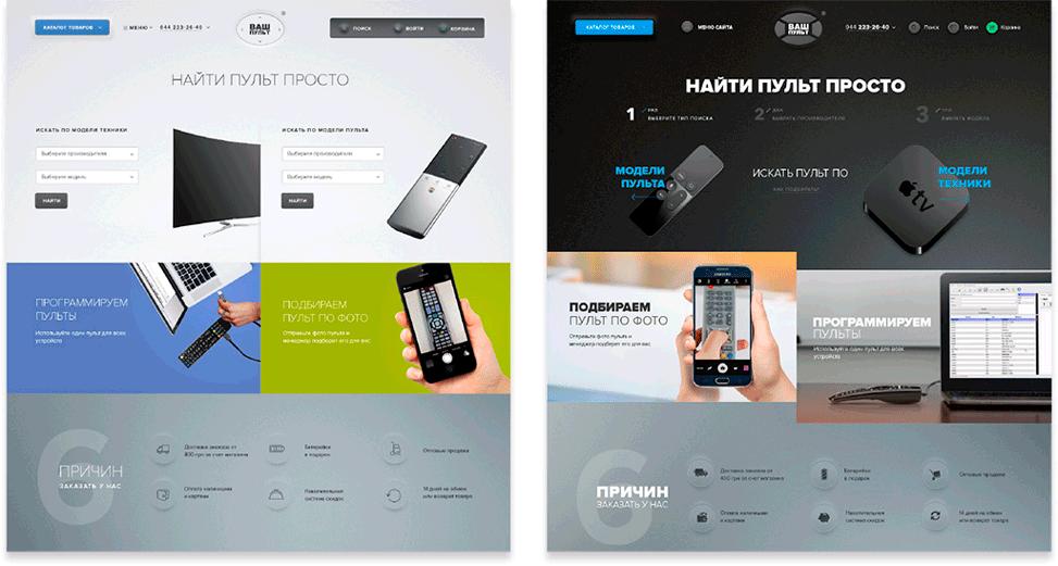 concepts-3