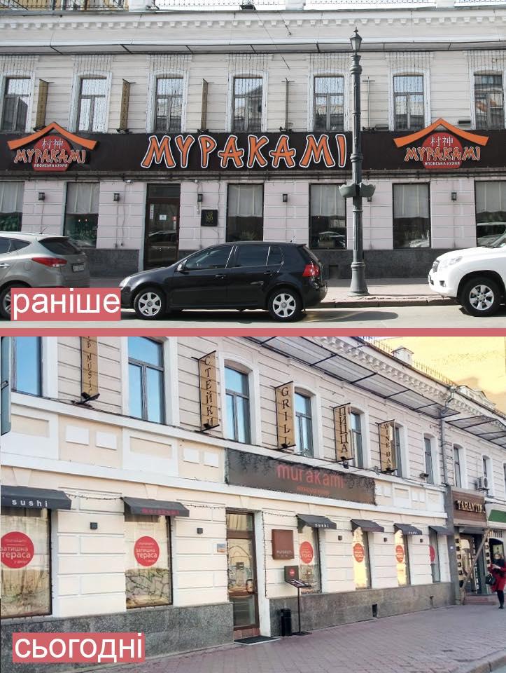 kiev_3