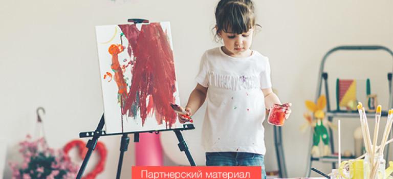 Как раскрыть творческий потенциал ребенка