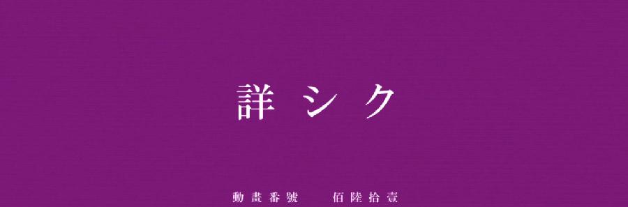 Bakemonogatari5