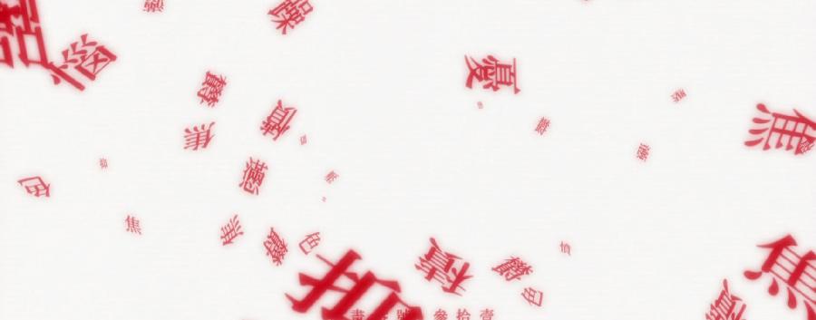 Bakemonogatari8