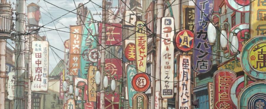 anime-tekkonkinkreet5