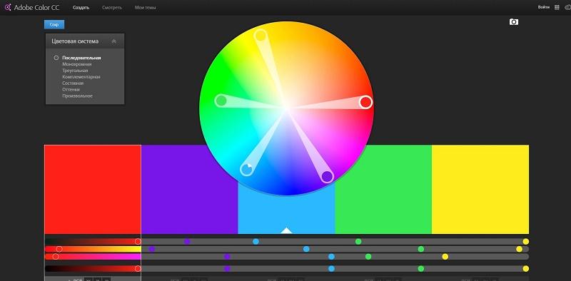 color-5.1
