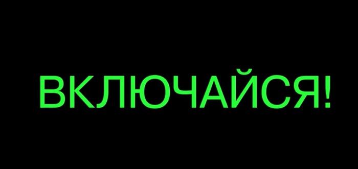 irkutsk-2