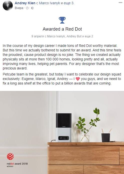 red_dot-1
