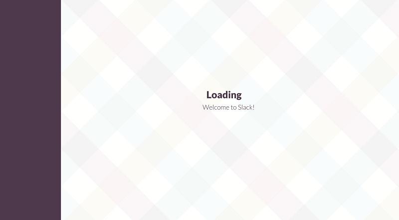 slack-user-onboarding-6