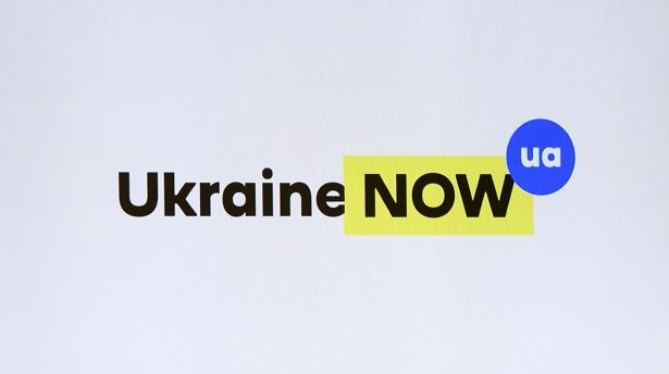 Ukraine-now