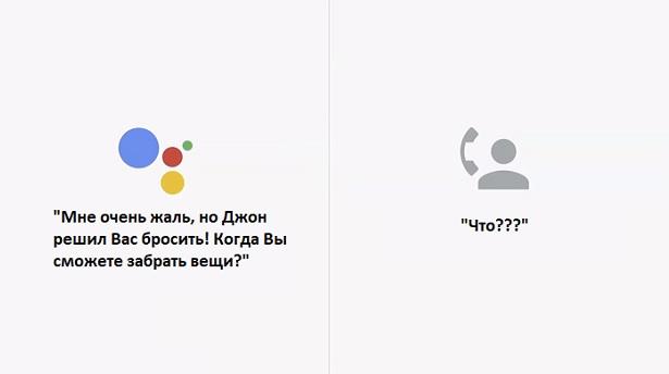 google-prank