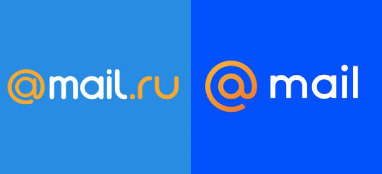 @Mail.Ru стал просто @Mail и заодно полностью изменил интерфейс