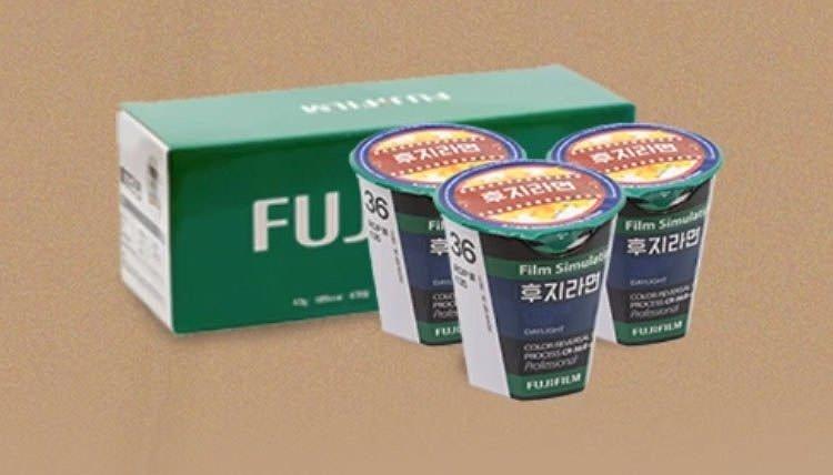 fuji-noodles-1