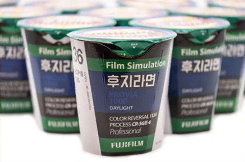 fuji-noodles-2