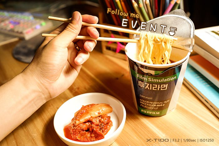fuji-noodles-3