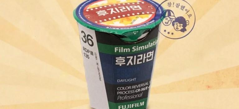 Fujifilm выпустила лапшу быстрого приготовления