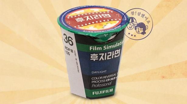 fuji-noodles