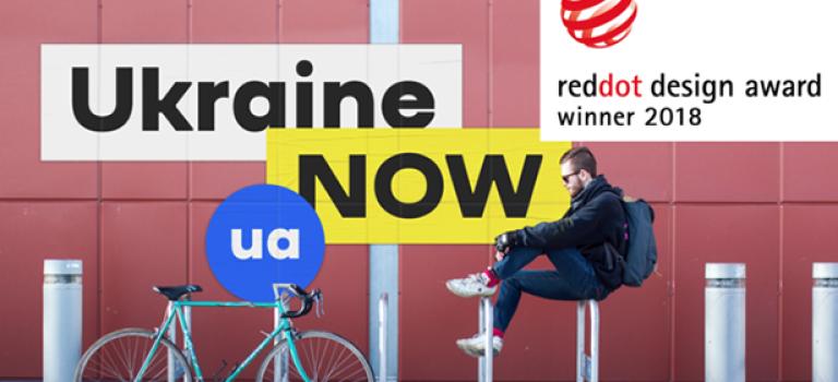 Banda получили Red Dot за брендинг Украины