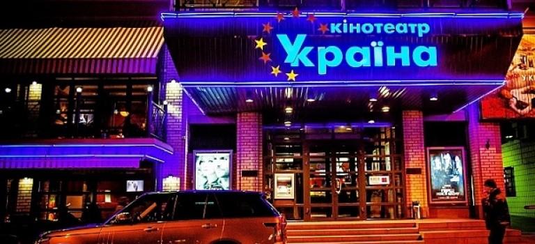 В Киеве закроются два кинотеатра