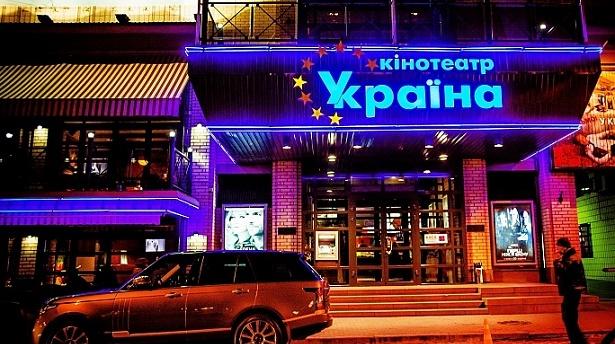 Kino-Kiev