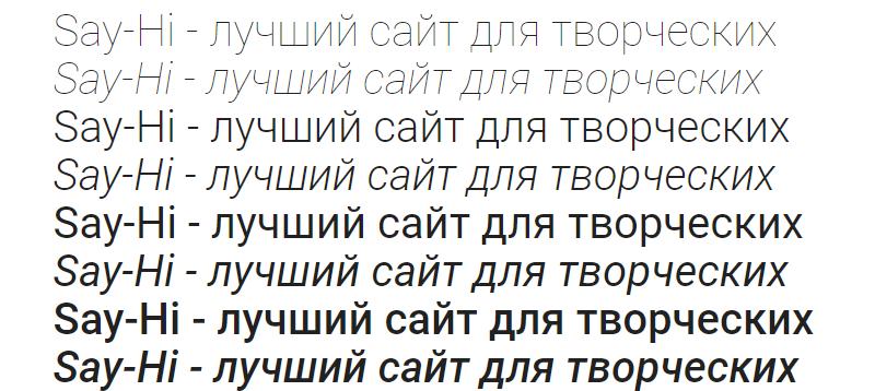 best-google-fonts-1