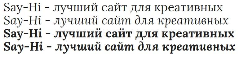 best-google-fonts-10