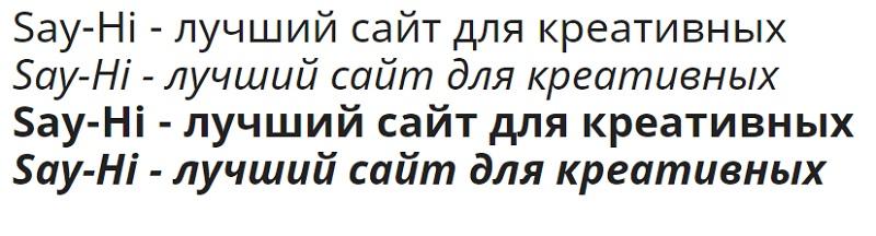 best-google-fonts-11