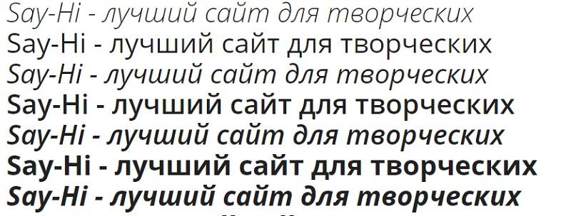 best-google-fonts-2