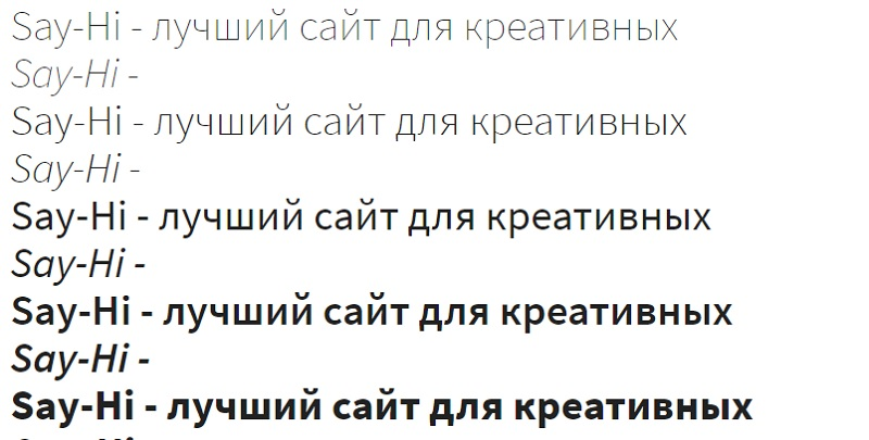 best-google-fonts-6