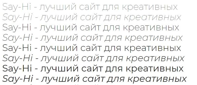 best-google-fonts-7