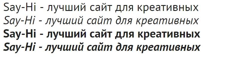 best-google-fonts-9
