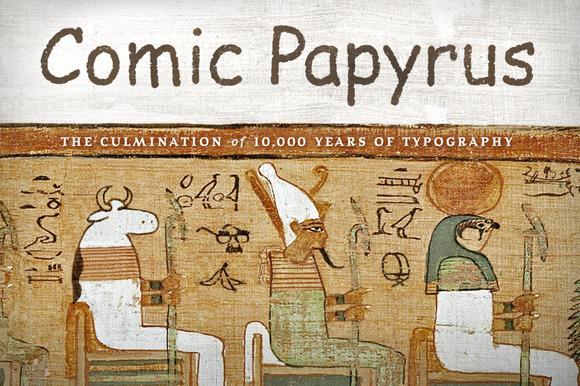 Avatar-papyrus-2