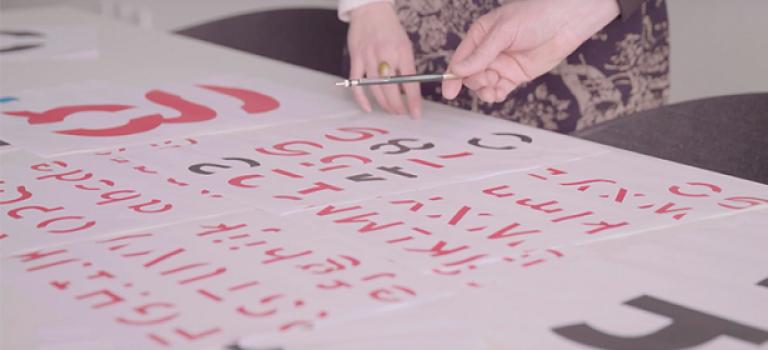В Мельбурне разработали шрифт, улучшающий память