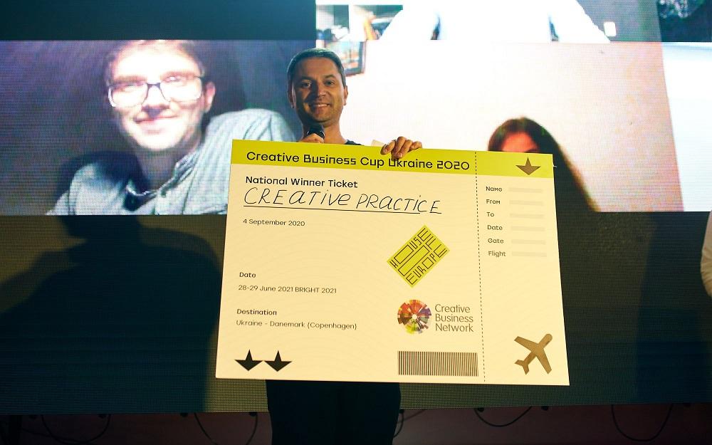 В Украине выбрали креативные стартапы, которые поедут на международный фестиваль в Копенгагене